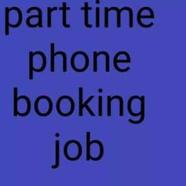 Part time job phone booking