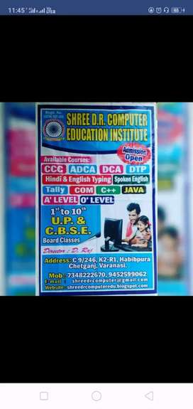 Shree D.R. Computer  Education Institute