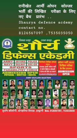 Saurya Defence Academy