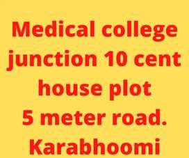 Medical college junction 10 cent house 5 meter road