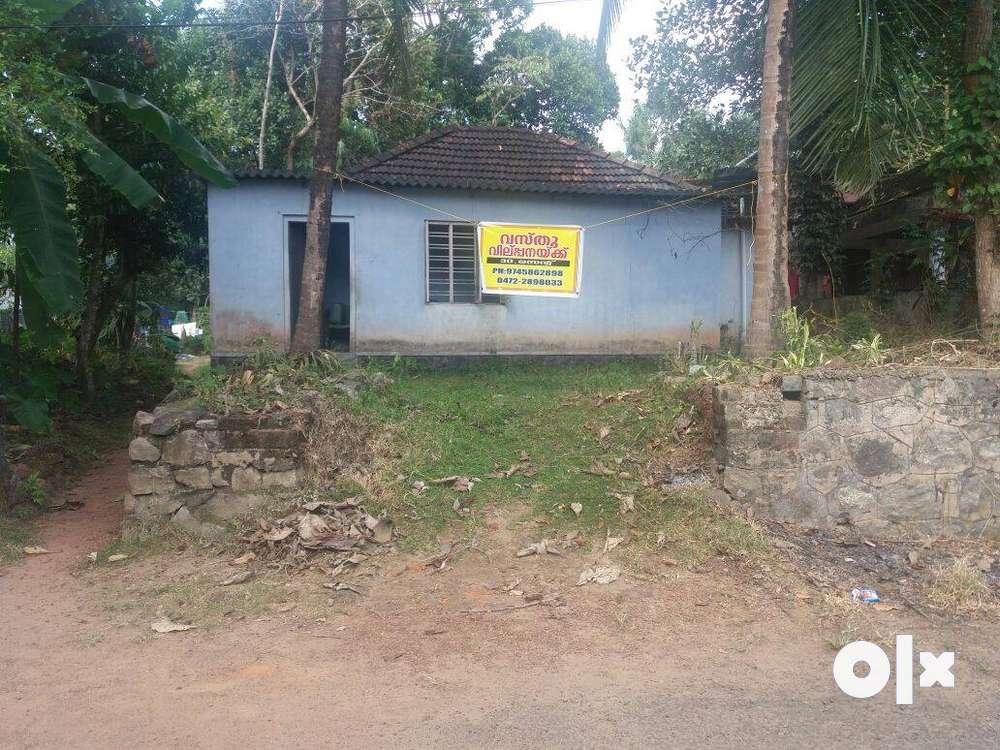 property for immediate sale at kozhuvalloor, chengannur