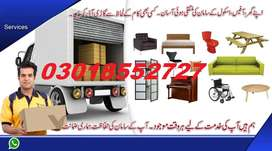 House Shifting Services , Packers And Movers Internationaln Lahore