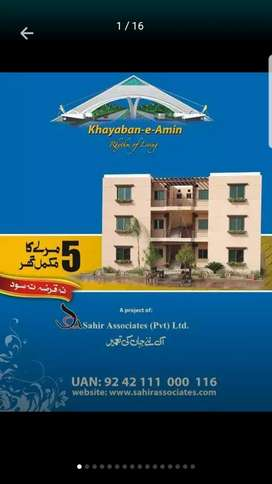 5MARLA PLOT FOR SALE KHAYABAN E Amin