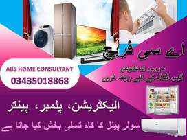 ac installation services ,ac repair services .ac gas filling services