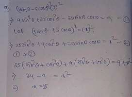 Solutions to assignment