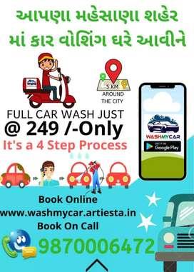Wash My Car