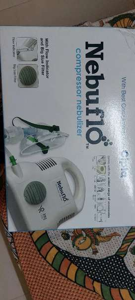 For sale nebulizer