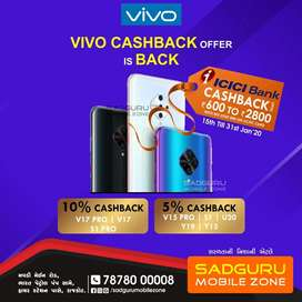VIVO CASH BACK OFFER