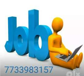 Job with daily payment