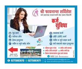 Shree Finance services