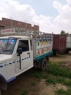 In very good condition mahindra pickul