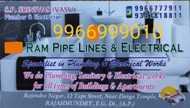 Minimum Charge ..200/-₹ ...Electrical & Planning works