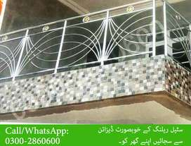 Stainless Steel railing, steel grill, gilgit, chilas.
