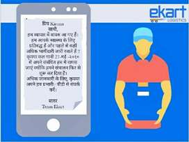 Female Delivery Executive for Ekart Logistics