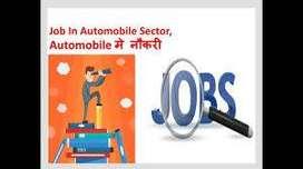 Automobile job