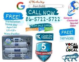GYAeikg TV DTH WATER FILTER  WATER PURIFIER WATER TANK   DONT MISS THI