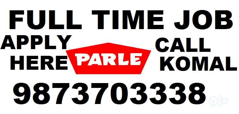 Hiring in Parle full time job store keeper helper supervisor call info 0