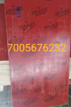 Wanted used plywood/bamboo/wood for saat