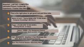 Part time jobs from home data entry typing work..