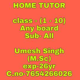 Home tutor For Maths and Science