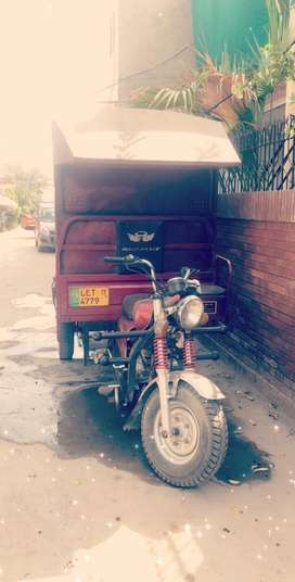 Loader with pickup body
