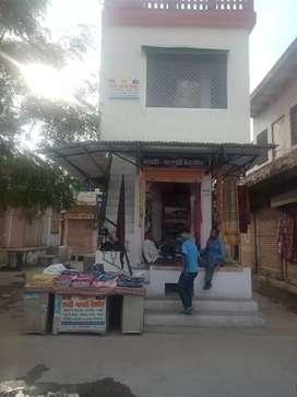 Mansarover kiran path bada bazaar 3/229