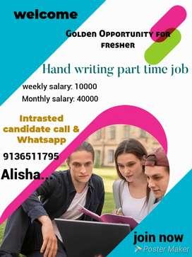 Good opportunity home based work