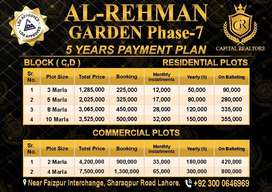 3 MARLA LIMITED PLOTS HURRY UP BOOK YOUR PLOT