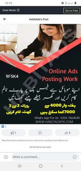 Need online data entry operators