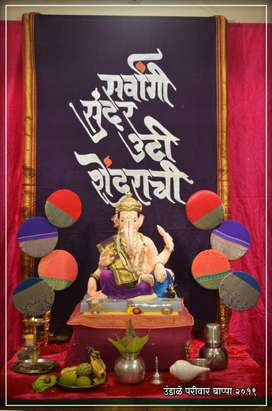 Ganpati decoration sale - Eco friendly
