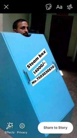 Steam box fiber