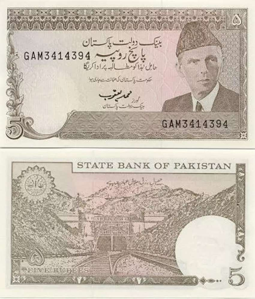 5 RUPEE UNC BANK NOTE PACKET ONLY 5000 RS 0
