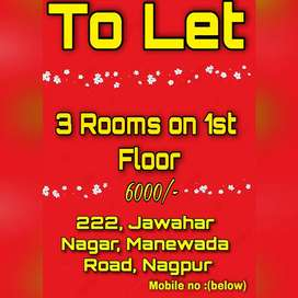 To Let - 1BHK(3 Rooms)