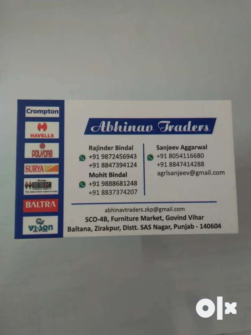 Salesman required for Electrical distribution