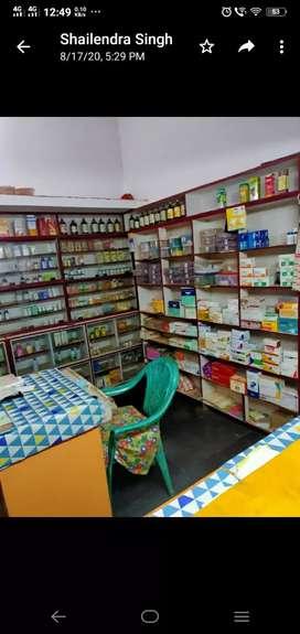 Medical sale Karna hai junwani khamariya Bhilai me