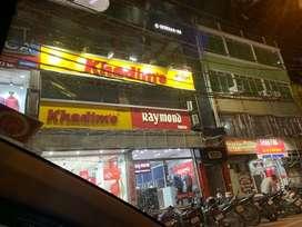 Job vacancy in khadims showroom(khagaul)