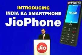 Reliance Jio Pvt Ltd company Jobs fresher male Experience Job Descript