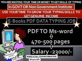 home based/e-book typing job/simple typing in English language