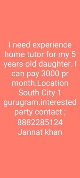 I need home tutor