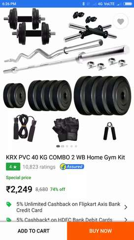 Gym item  my sell RS _1000 Rupay