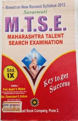 M.T.S.E  Saraswati publication pune