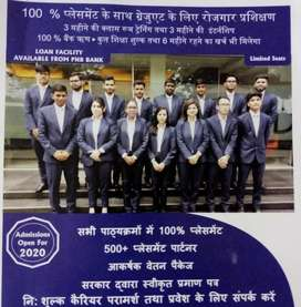 Job oriented course programme & 100% provided Job in Top MNC company