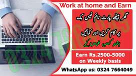 data entry earnings for everyone.