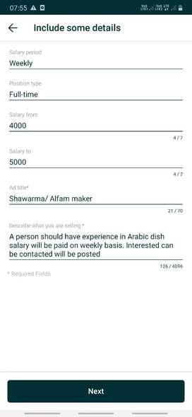Shawarma/ Alfam maker