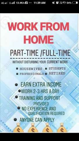 Work from Home in Real estate