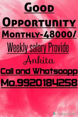 Limited vacancy just now for u