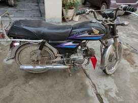 Honda CD 70 Home Used Well Maintained
