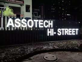 Hi Street commercial