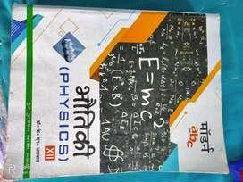 Abc Book Of Physics