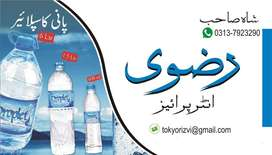 Mineral Water Bottles Ctns From Hyderabad